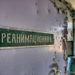 cernobylis-11
