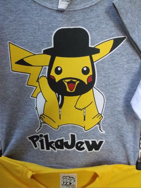 PikaJew